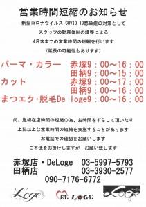 CCI_000001